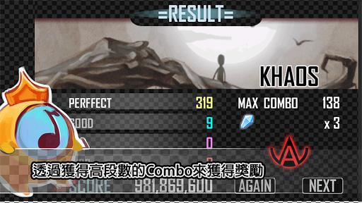 Khaos v1.1