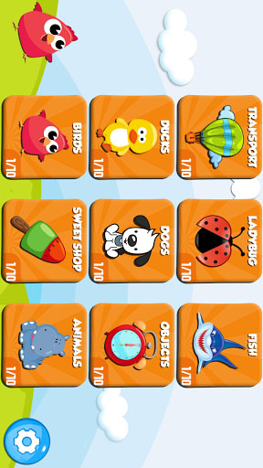 Kids Memory Game Plus v1.0.7