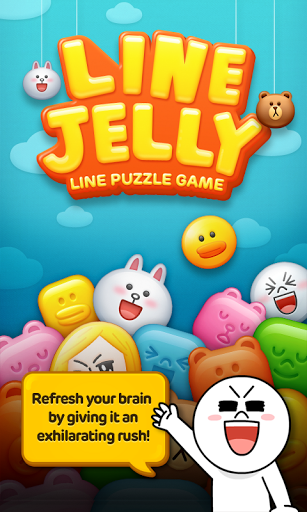 LINE JELLY 1.0.4