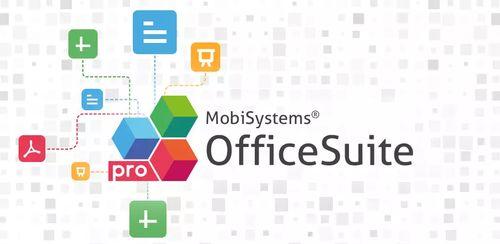 OfficeSuite Pro + PDF v9.3.11997