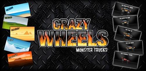 Crazy Wheels: Monster Trucks v1.0.5