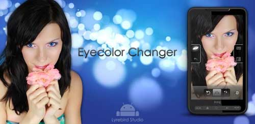 Eye Color Changer Pro v1.2.8