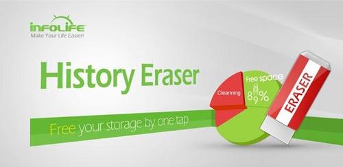 History Eraser Pro v4.4.6