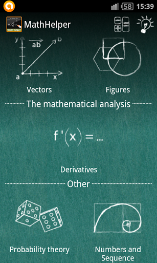 Math Helper v3.0.10