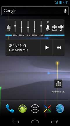 Audio Fx Widget v1.1.5