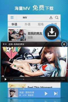 Kugou Music v5.6.1