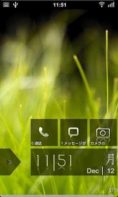 Windows Blue 8 HD Lockscreen v4.0