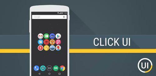 Click UI – Icon Pack v6.3