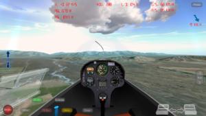 تصویر محیط Xtreme Soaring 3D v1.5.8 + data