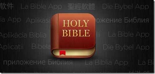 Bible copy