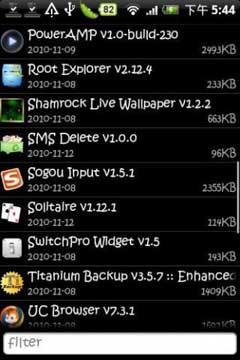 Root App Delete v6.9.1