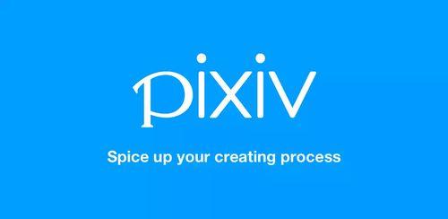 pixiv v5.0.123