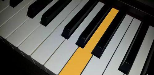 Piano Melody Pro v154