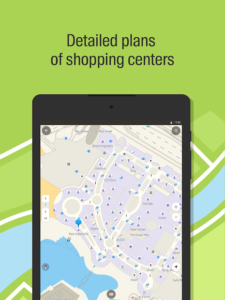 تصویر محیط 2GIS: directory & navigator v5.0.2.276.18