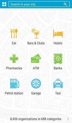 ۲GIS: maps & business listings v2.11.0