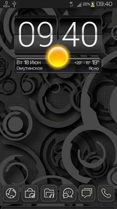 Next Launcher Black Designe v1.2