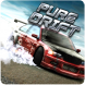 Pure Drift789