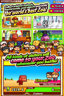Zookeeper Battle v4.2.2
