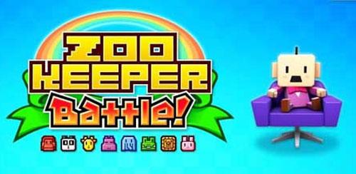 Zoo-Keeper