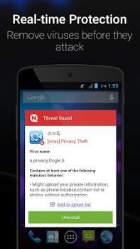 NQ Mobile Security & Antivirus v8.3.00.00