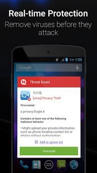 NQ Mobile Security & Antivirus v8.3.00.00