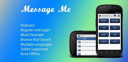 MessageMe v2.0