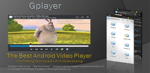 GPlayer v1.9.9