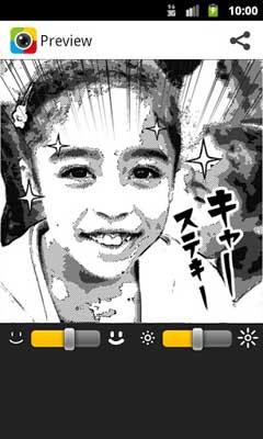 Otaku Camera (Free) v7.0.0
