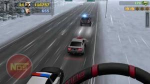 Road Smash 69