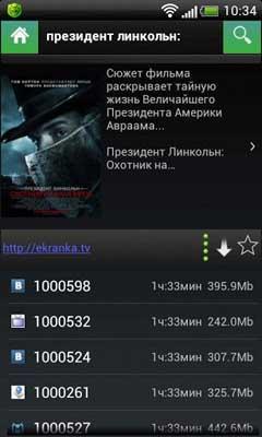 VideoMix v2.7.5