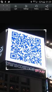 تصویر محیط QR Code Reader PRO v1.7.1