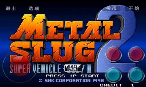 Rambo lun - Metal Slug