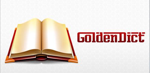 GoldenDict PRO v1.5.9