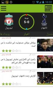 Match_News