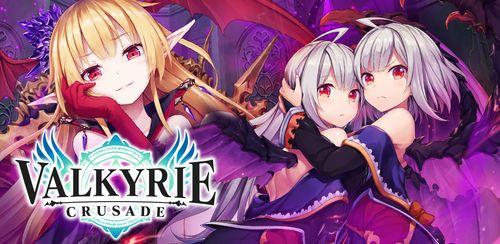 Valkyrie Crusade 【Anime-Style TCG x Builder Game】v5.3.0
