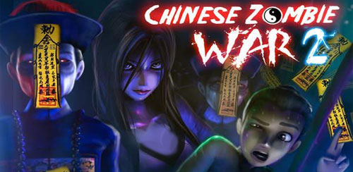 Chinese-Zombie-War-Demon-Arise