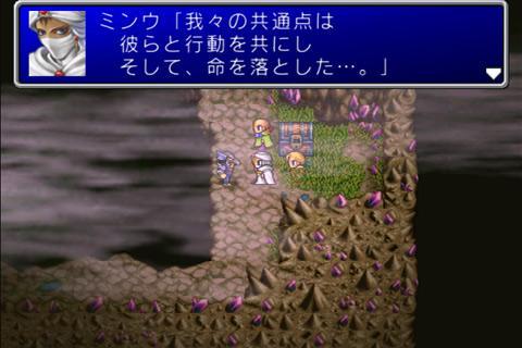 Final Fantasy II v5.01 + data