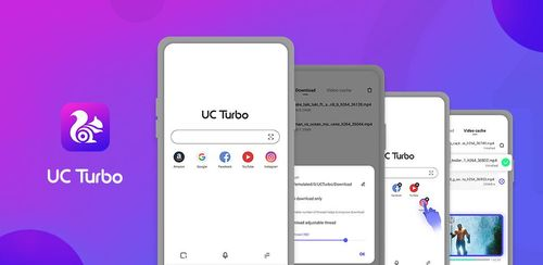UC Browser Turbo – Fast Download, Private, No Ads v1.5.1.900