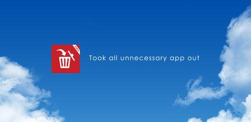 system app remover pro v7.1