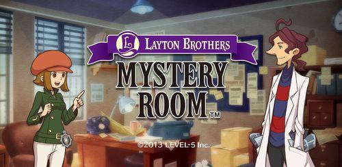 LAYTON BROTHERS MYSTERY ROOM v1.0.6 + data