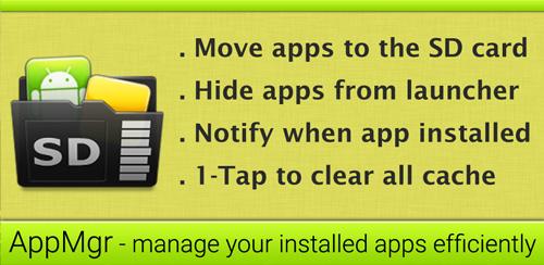 AppMgr Pro III (App 2 SD) v4.04