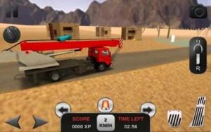 Firefighter Simulator 3D258