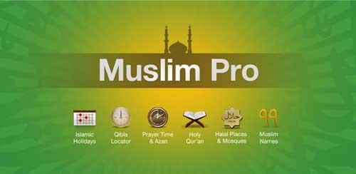 Muslim Pro: Athan Coran Quibla v5.1.2