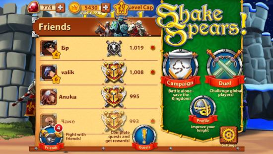 Shake Spears! v2.0