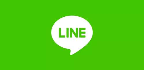 LINE: Free Calls & Messages v8.19.1