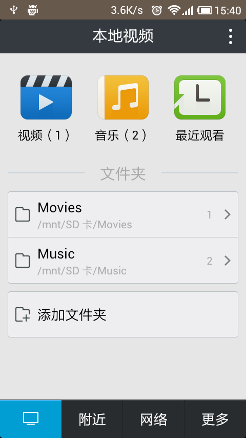 MoliPlayer video&music media v2.6.3.65