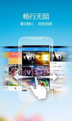 Kugou Music v6.2.6