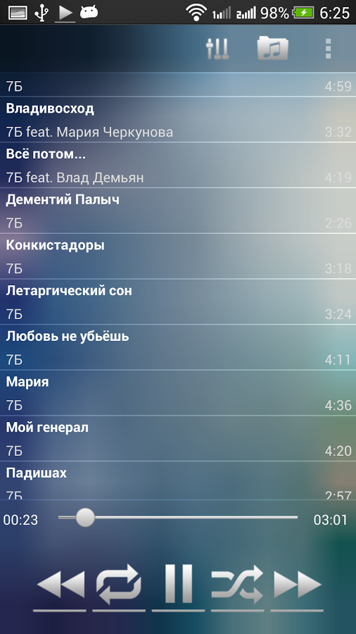 DAMP Music Player v2.11