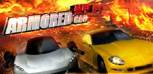 Armored Car (Racing Game) v1.1.9