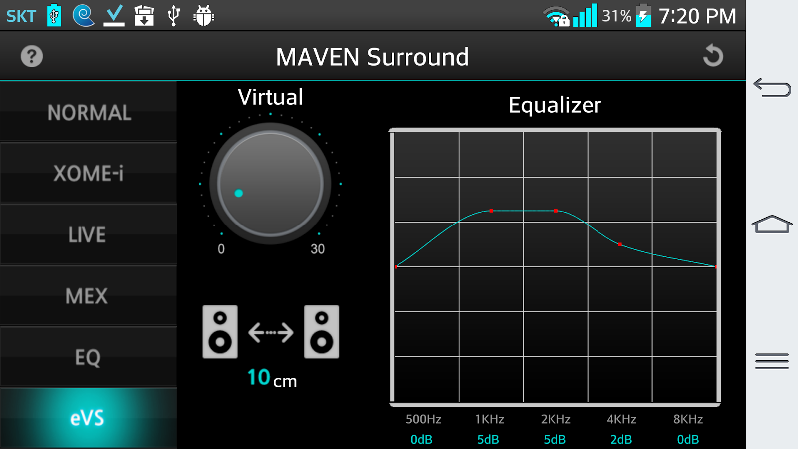 MAVEN Music Player (Pro) v1.26.94